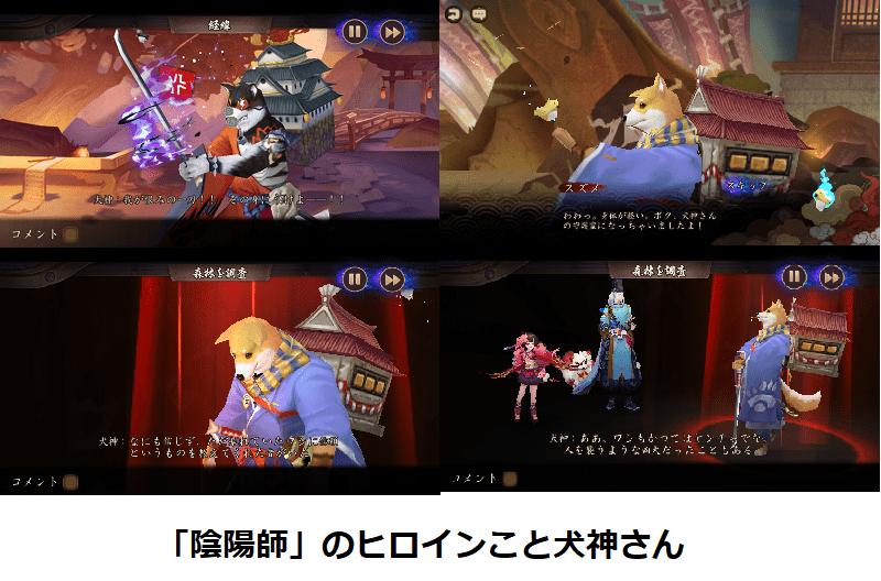 f:id:tennensui-77:20171020201545p:plain