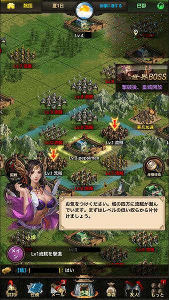 f:id:tennensui-77:20171022174129p:plain