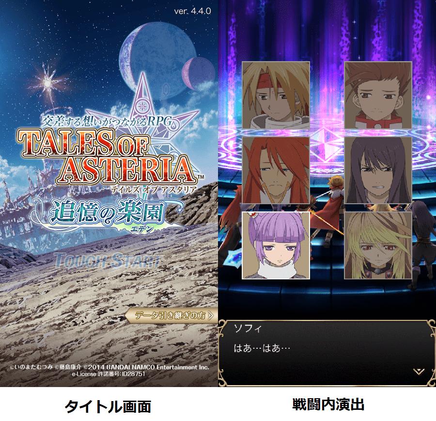 f:id:tennensui-77:20171025122651p:plain