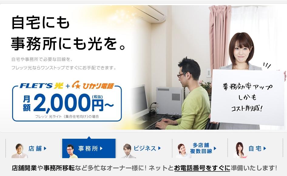 f:id:tennensui-77:20171117153125j:plain