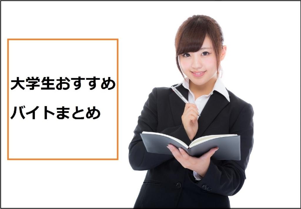 f:id:tennensui-77:20171120164344j:plain