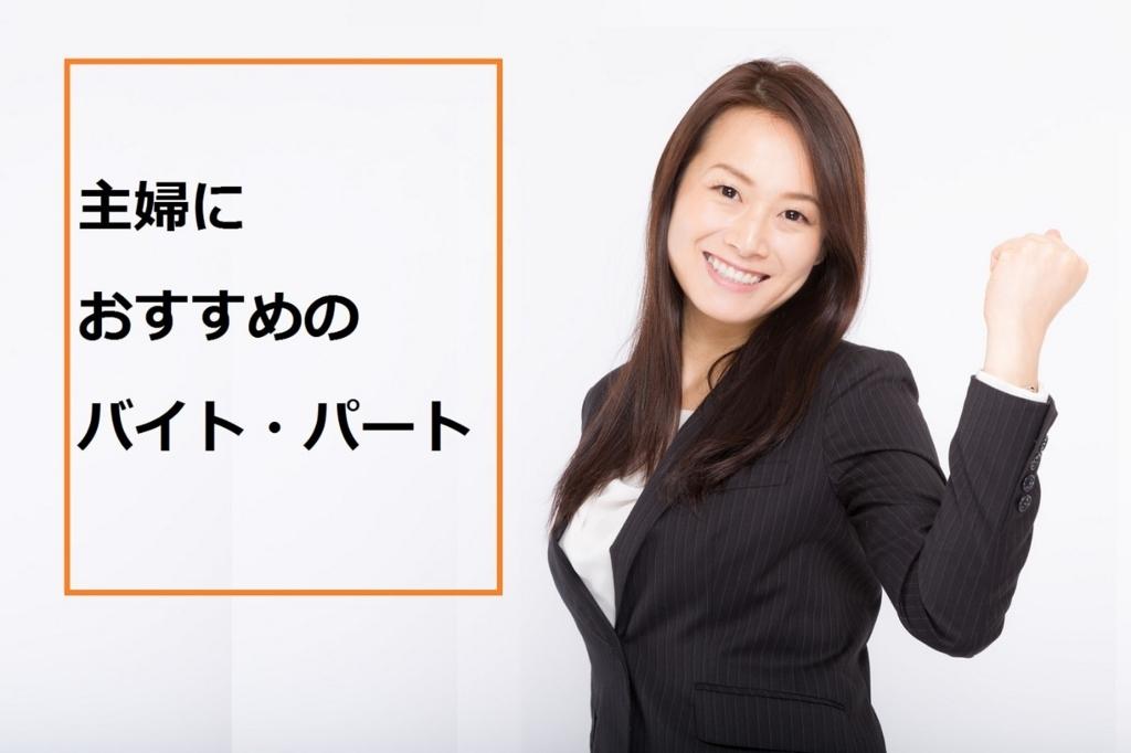 f:id:tennensui-77:20171124170427j:plain