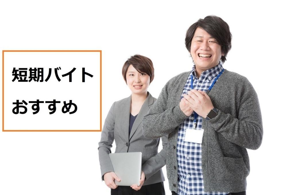 f:id:tennensui-77:20171126172607j:plain