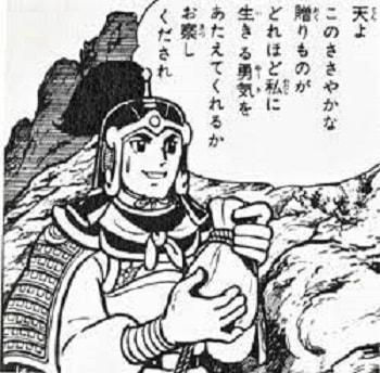 f:id:tennensui-77:20171216231204j:plain