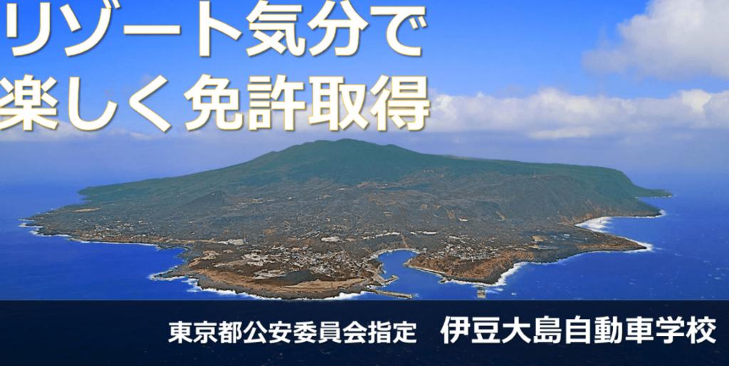 f:id:tennensui-77:20180110185423p:plain
