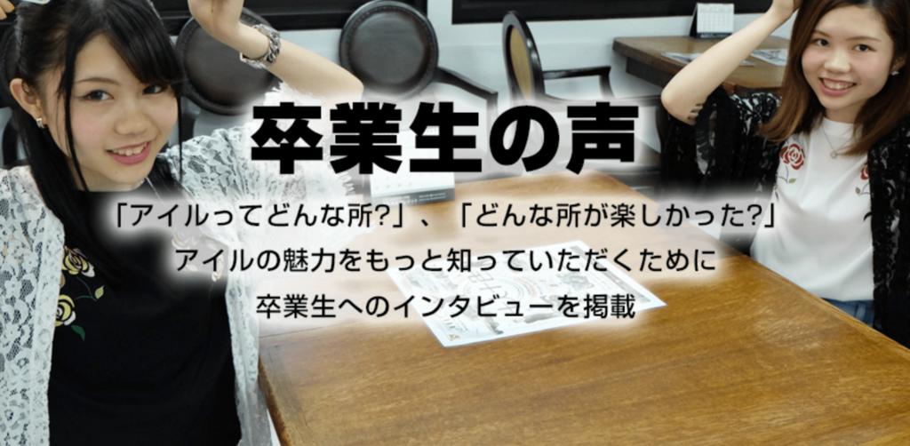 f:id:tennensui-77:20180110185927p:plain