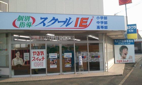 f:id:tennensui-77:20180117172101j:plain