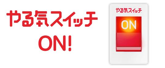 f:id:tennensui-77:20180117172231p:plain