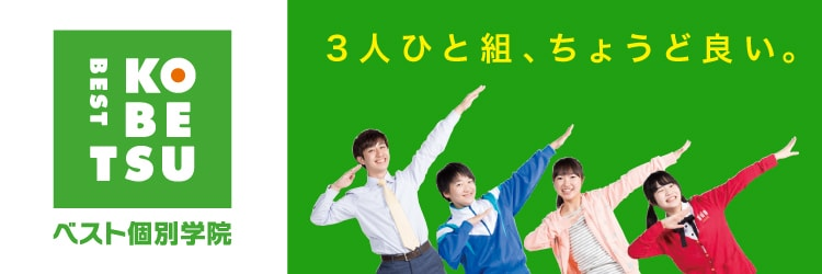 f:id:tennensui-77:20180117172407j:plain