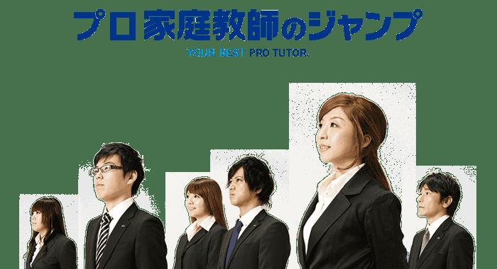 f:id:tennensui-77:20180117172500p:plain