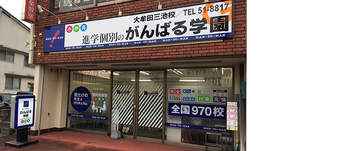 f:id:tennensui-77:20180117172615j:plain
