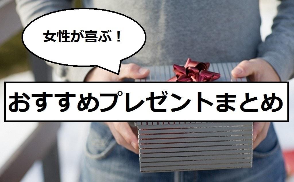 f:id:tennensui-77:20180121231038j:plain