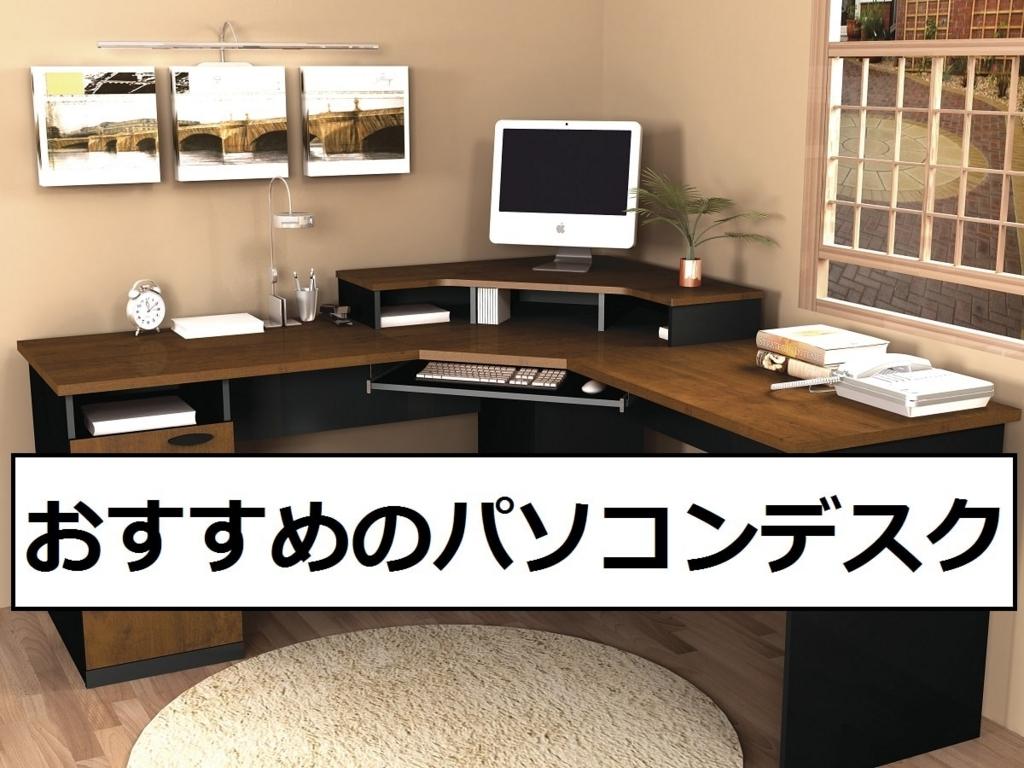 f:id:tennensui-77:20180123160836j:plain