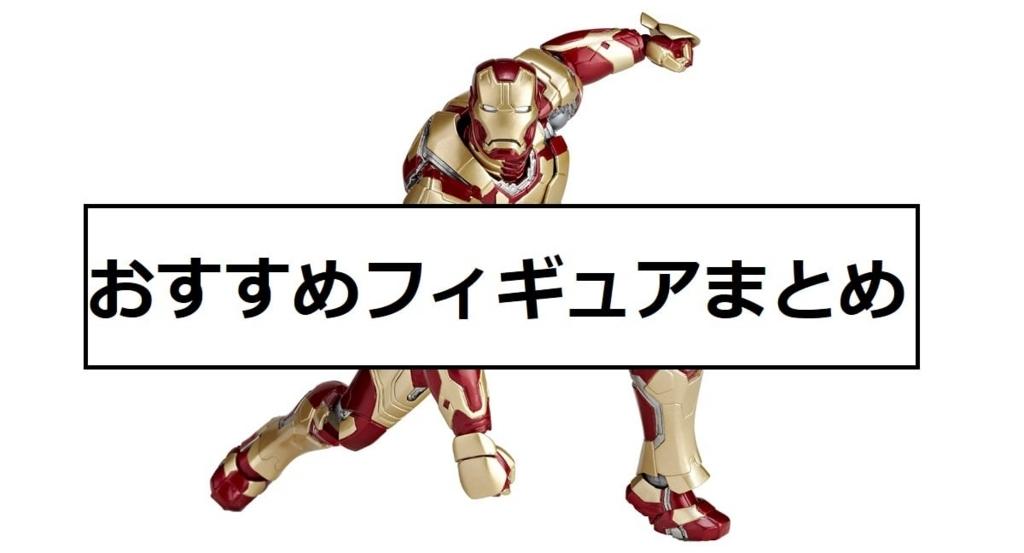 f:id:tennensui-77:20180128201830j:plain