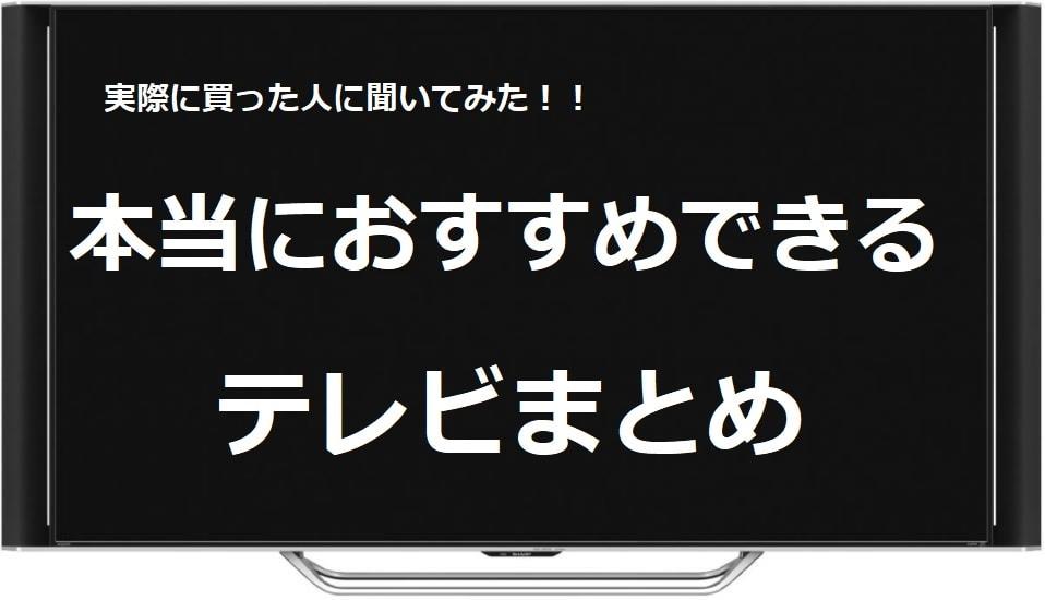 f:id:tennensui-77:20180129171853j:plain
