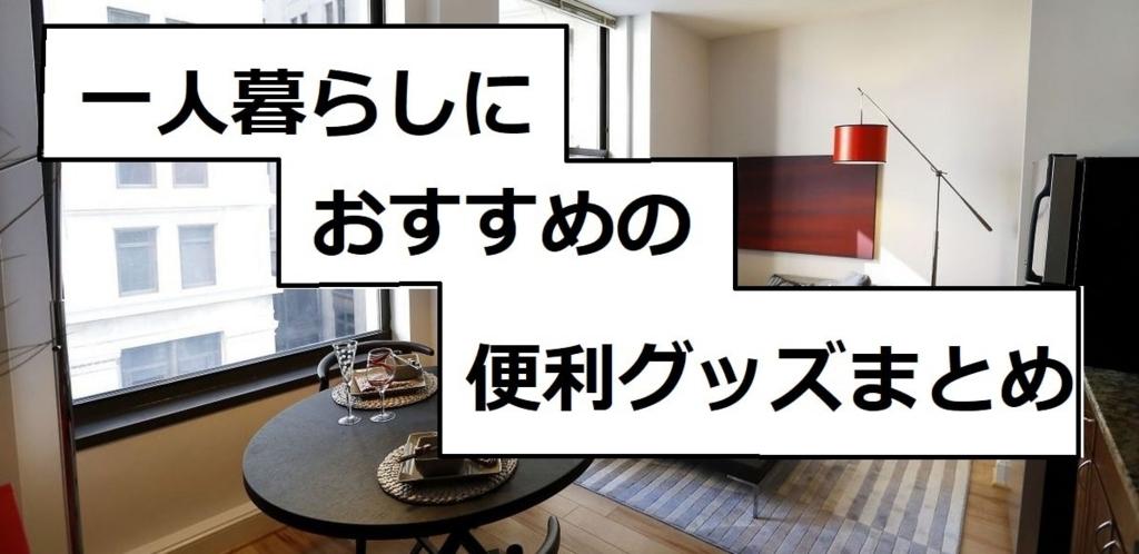 f:id:tennensui-77:20180216170627j:plain