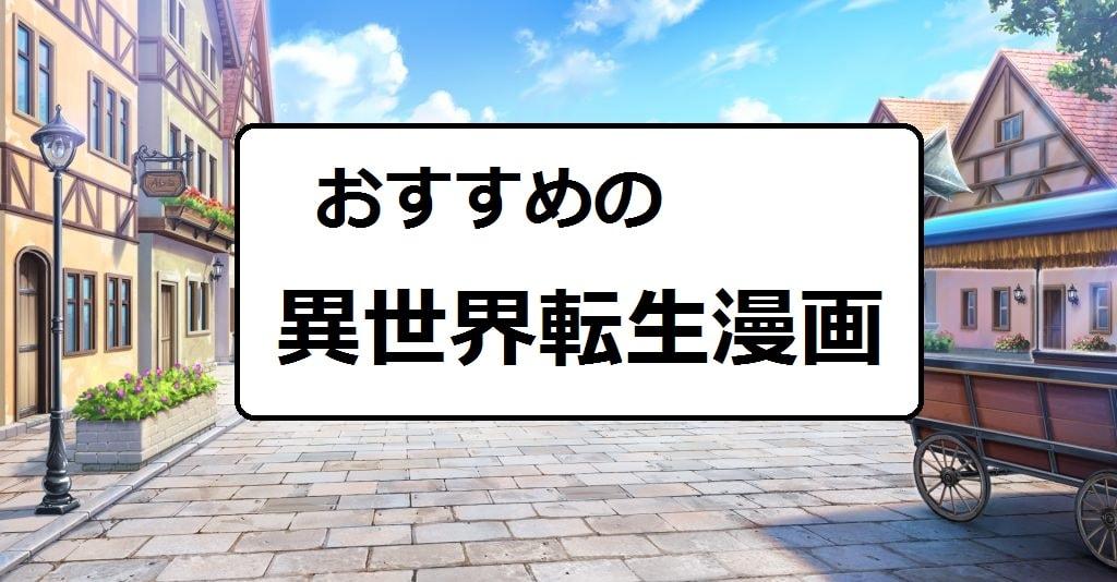 f:id:tennensui-77:20180219214205j:plain