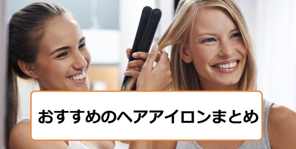 f:id:tennensui-77:20180219215201j:plain