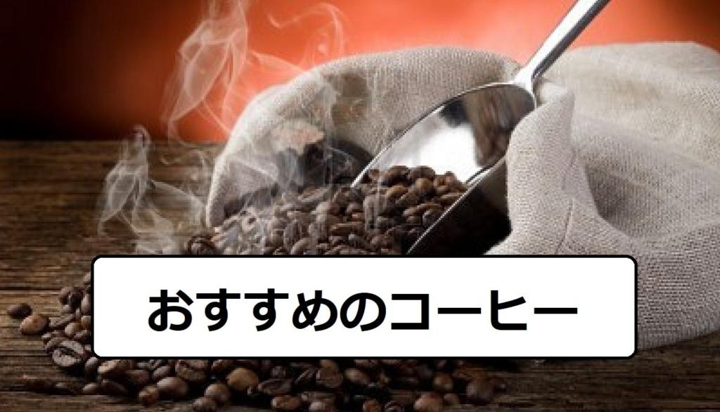 f:id:tennensui-77:20180226130852j:plain