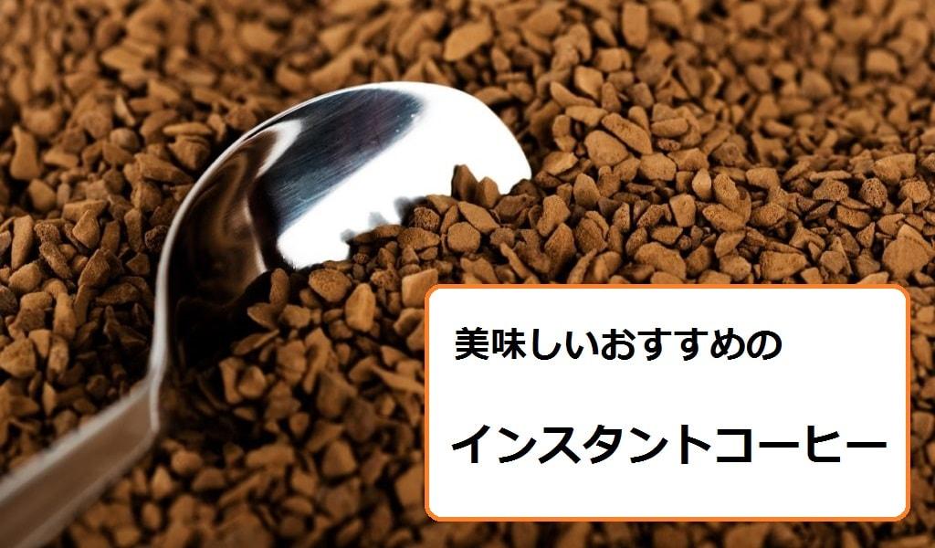 f:id:tennensui-77:20180226131604j:plain