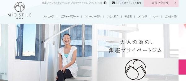 f:id:tennensui-77:20180304131105j:plain