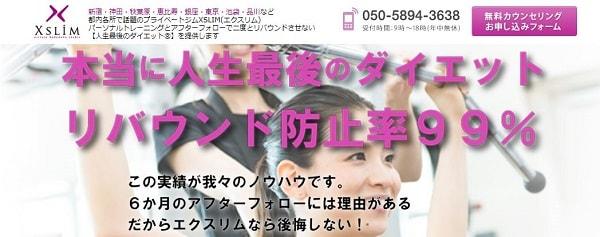 f:id:tennensui-77:20180304131229j:plain