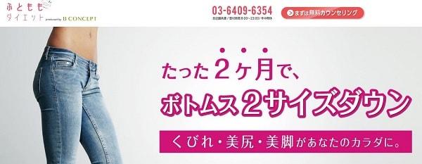 f:id:tennensui-77:20180305102804j:plain