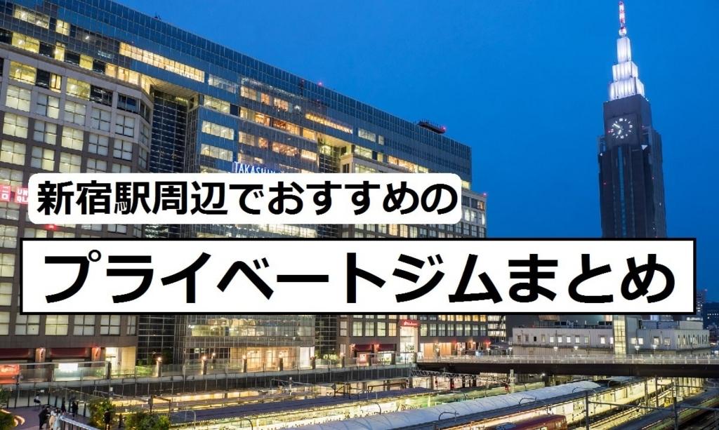 f:id:tennensui-77:20180306215313j:plain