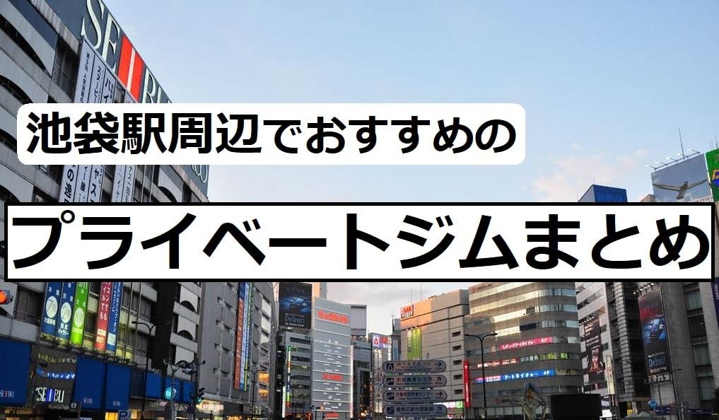 f:id:tennensui-77:20180312174329j:plain