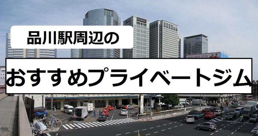 f:id:tennensui-77:20180326103331j:plain