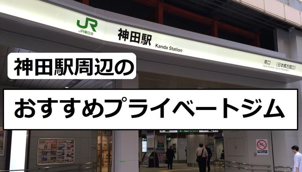 f:id:tennensui-77:20180330162637j:plain