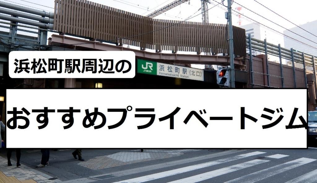 f:id:tennensui-77:20180406094848j:plain