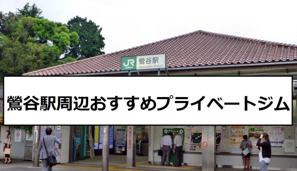 f:id:tennensui-77:20180417223247j:plain