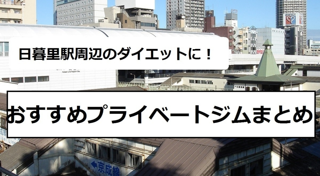 f:id:tennensui-77:20180419213014j:plain