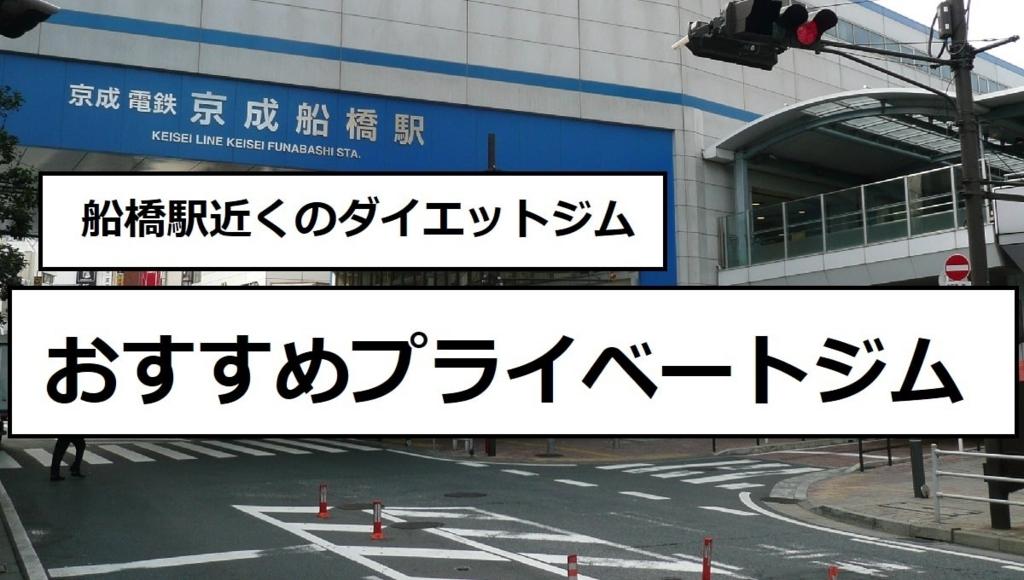 f:id:tennensui-77:20180422134548j:plain