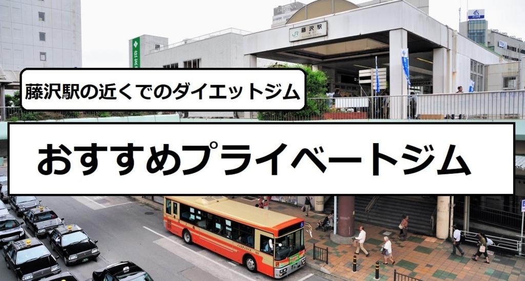 f:id:tennensui-77:20180423141738j:plain