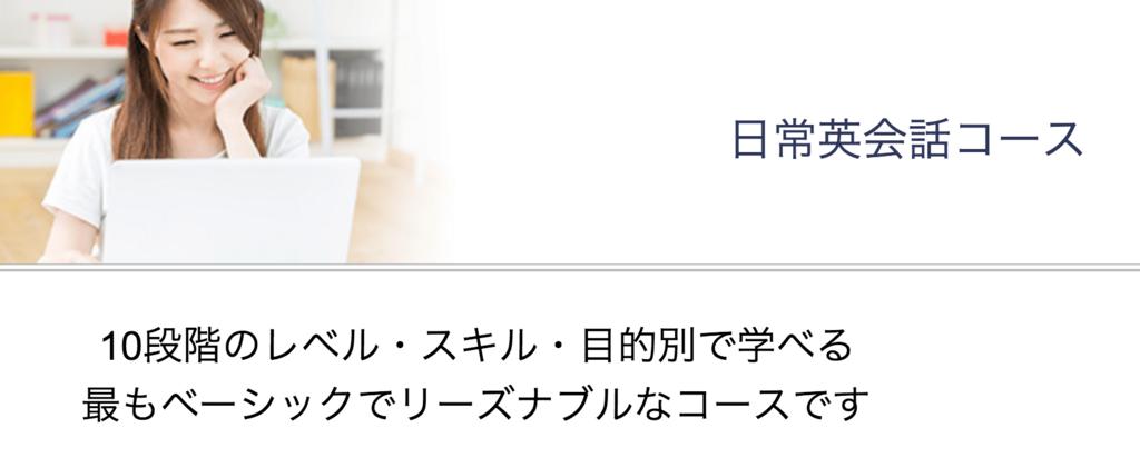f:id:tennensui-77:20180424155557p:plain