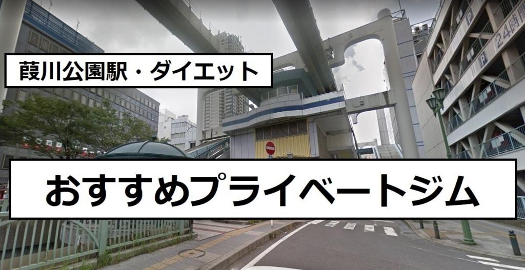 f:id:tennensui-77:20180424175634j:plain
