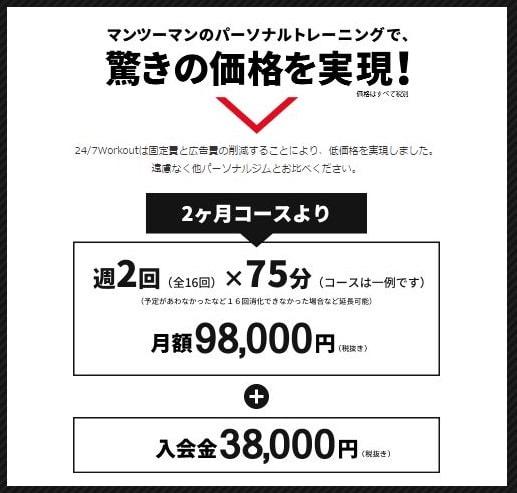 f:id:tennensui-77:20180427140554j:plain