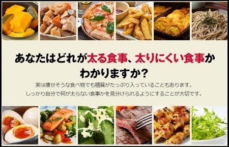 f:id:tennensui-77:20180427140741j:plain