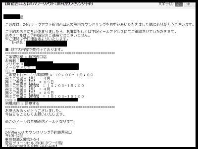 f:id:tennensui-77:20180427140830j:plain