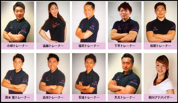 f:id:tennensui-77:20180506144042j:plain