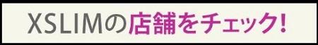 f:id:tennensui-77:20180506144108j:plain