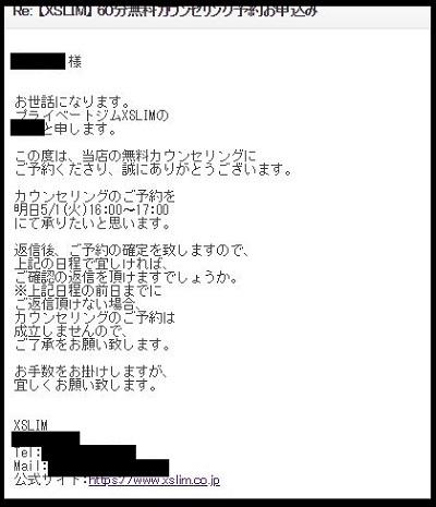 f:id:tennensui-77:20180506144311j:plain
