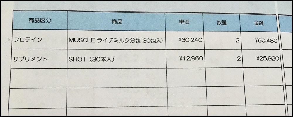 f:id:tennensui-77:20180508205151j:plain