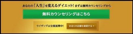 f:id:tennensui-77:20180508205500j:plain