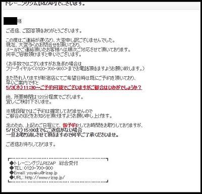 f:id:tennensui-77:20180508205545j:plain