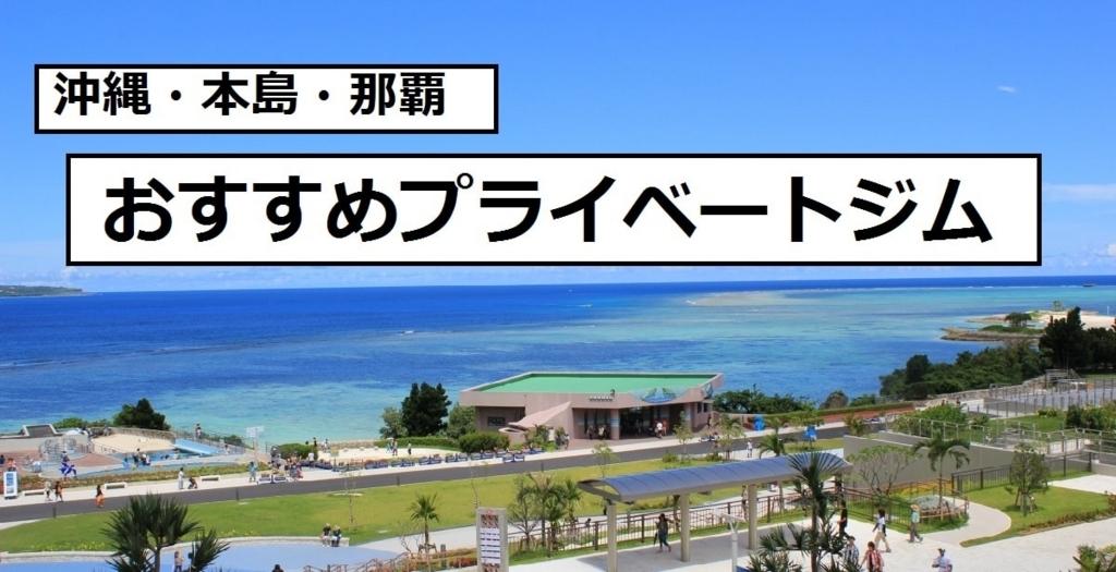 f:id:tennensui-77:20180511164830j:plain