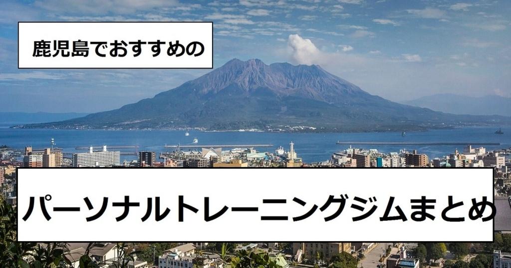 f:id:tennensui-77:20180514171732j:plain