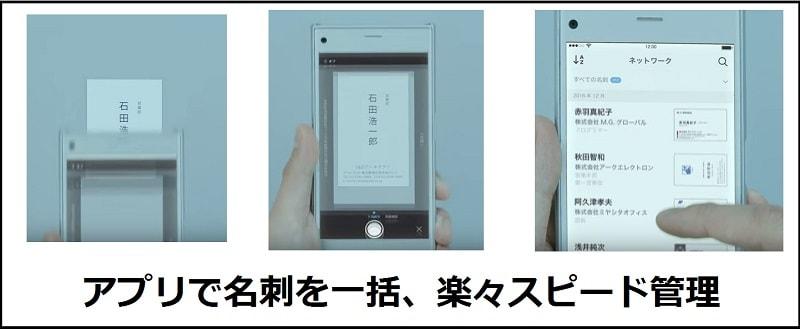 f:id:tennensui-77:20180518210253j:plain